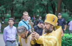 1030-я годовщина Крещения Руси