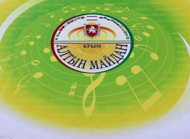 «АЛТЫН МАЙДАН-Крым» финишировал